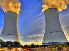 Especialidad vigilante de seguridad: Centrales Nucleares
